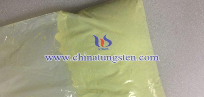 纳米陶瓷分散液用三氧化钨粉图片