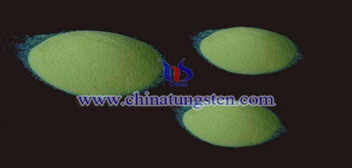 隔热膜用三氧化钨粉图片