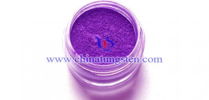 隔热涂层用紫色氧化钨图片