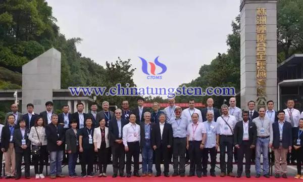 第31届国际钨协年会代表访问株硬集团