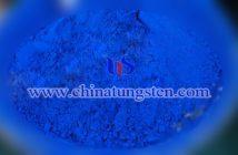 纳米陶瓷粒用蓝钨图片