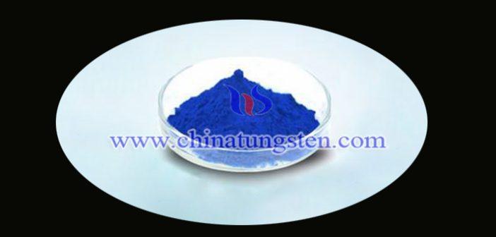纳米陶瓷色母用蓝钨图片