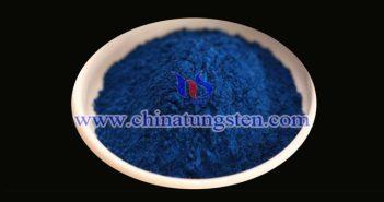 隔热母粒用蓝钨图片