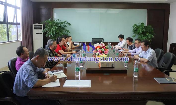 2018年中国钨业协会秘书长会议