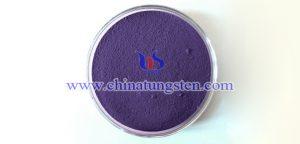 纳米红外隔热材料用紫色纳米氧化钨图片