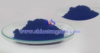 纳米陶瓷粒用纳米蓝钨图片