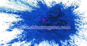 隔热玻璃用纳米蓝钨图片