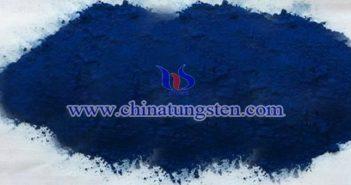 隔热涂层用纳米蓝钨图片