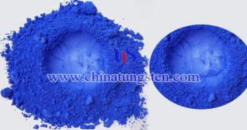 隔热膜用纳米蓝钨图片