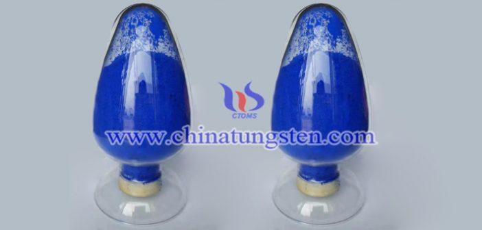 隔热建筑玻璃用纳米蓝钨图片