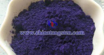 隔热分散体用纳米紫钨图片