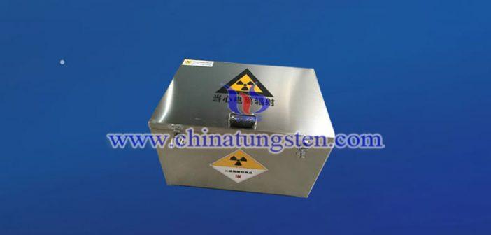 钨辐射防护箱图片