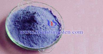 吸热农膜用蓝色纳米氧化钨图片