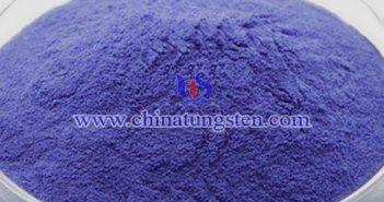 吸热农膜用蓝色氧化钨图片