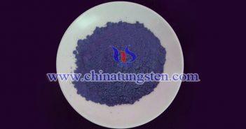 隔热农膜用纳米蓝色氧化钨粉体图片