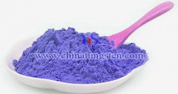 隔热农膜用纳米蓝色氧化钨粉图片