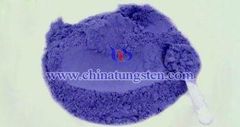 吸热农膜用蓝色氧化钨粉图片