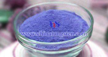 吸热农膜用深蓝色纳米氧化钨图片