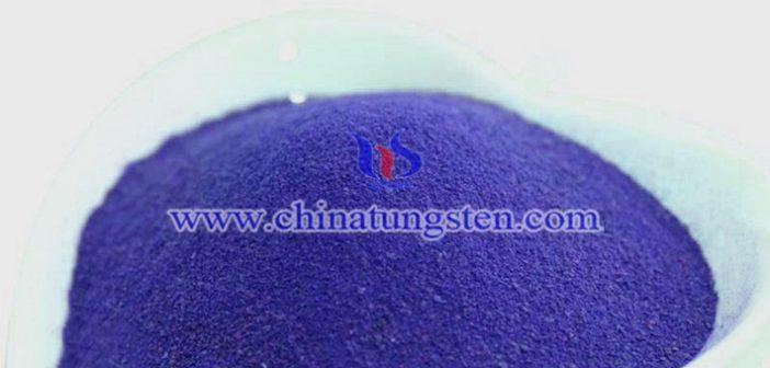 玻璃隔热膜用蓝色氧化钨粉体图片