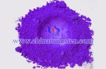 隔热农膜用紫色氧化钨粉体图片