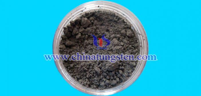 钼精矿、钼铁、四钼酸铵最新价格