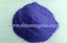 吸热农膜用纳米蓝钨图片