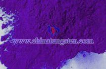 隔热农膜用纳米紫色氧化钨图片