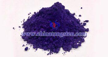 纳米陶瓷色母用紫色纳米氧化钨图片