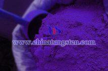 隔热农膜用纳米紫钨图片