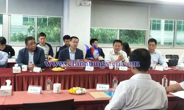 中国钨协钨材分会年会专家研讨会与会代表发言