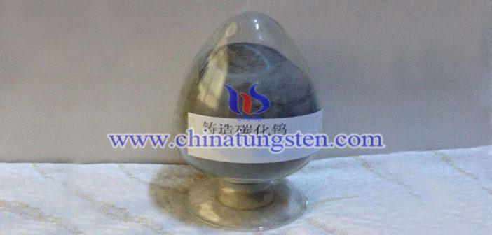 仲钨酸铵、钨铁、碳化钨粉最新价格