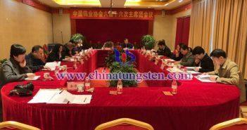 中国钨业协会召开六届十六次主席团会议