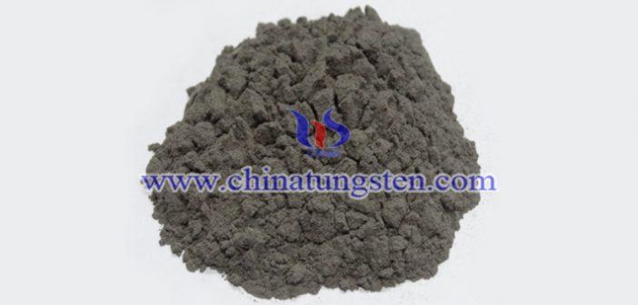 氧化钼、四钼酸铵、钼铁最新价格