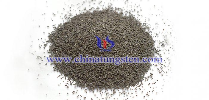 钨精矿、仲钨酸铵、碳化钨粉最新价格