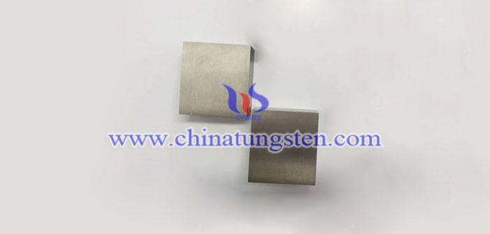 ASTM B777-99 class4 钨合金砖图片