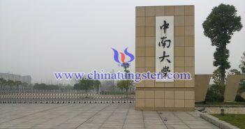 中南大学图片