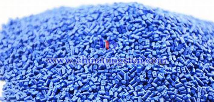 纳米陶瓷粒用铯氧化钨粉体图片