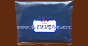 纳米蓝色氧化钨图片