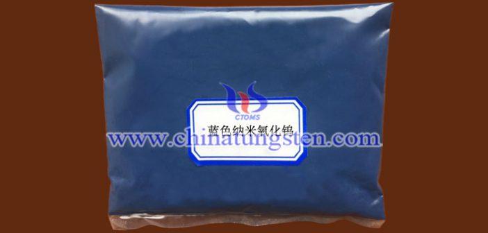 钨精矿、仲钨酸铵、钨粉最新价格