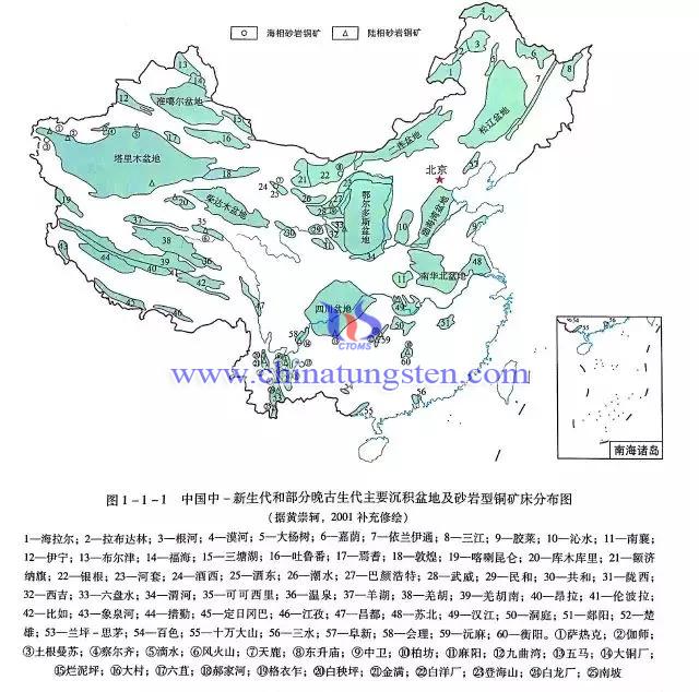 中国中-新生代和部分晚古生代主要沉积盆地及砂岩型铜矿床分布图图片