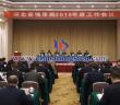 湖北省2019年度地质局工作会议