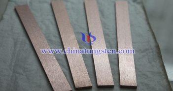 W90钨铜合金条图片