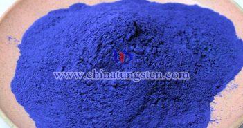 纳米红外隔热材料用纳米铯钨青铜,Cs0.33WO3图片