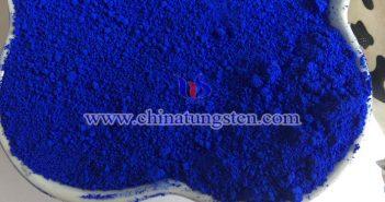 近红外屏蔽材料用纳米铯钨青铜,Cs0.33WO3图片