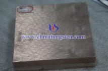 20×100×100mm钨铜块图片