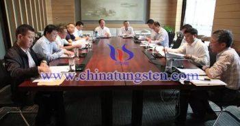中国钨业协会将召开部分钨企业(集团)负责人座谈会