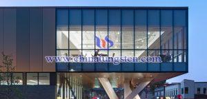 建筑节能玻璃用WO3粉体图片
