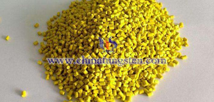 防红外隔热母粒用黄色氧化钨图片