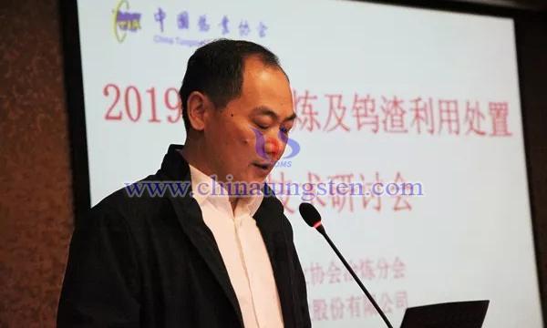 冶炼分会会长、厦门钨业股份有限公司海沧分公司总经理方奇致辞