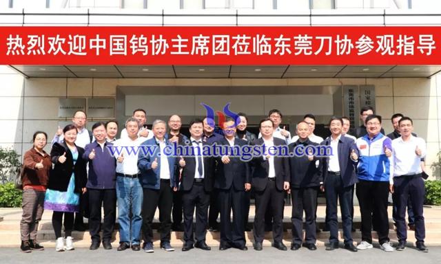 与会代表到东莞市数控刀具行业协会座谈交流,并参观国家模具产品质量监督检验中心